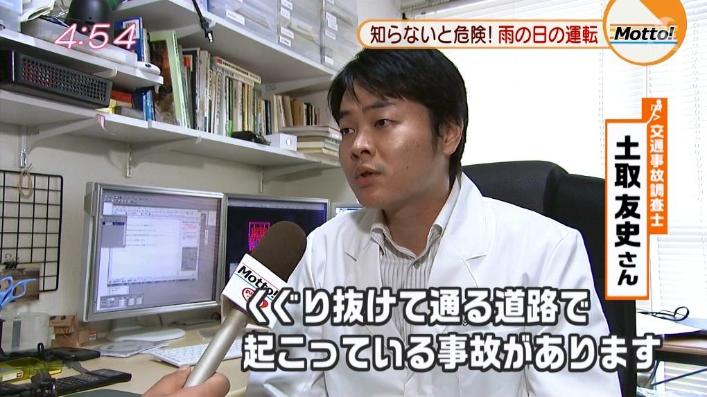 めんたいワイド6/27